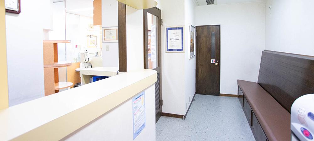 衛生管理が徹底している歯科医院